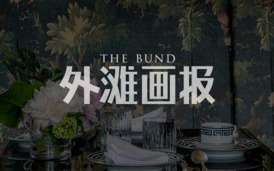 VISTA Palazzo sbarca in Cina su The Bund